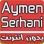 Aymane Serhani 2018 Mp3 icon