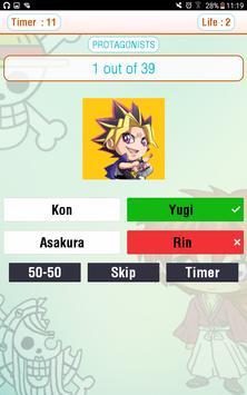 Anime Logo Quiz & Answers screenshot 1
