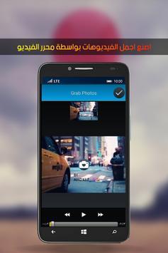 Video Editor - Video Maker2017 apk screenshot