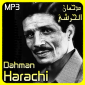 EL GRATUIT ALBUM MP3 TÉLÉCHARGER DAHMANE HARRACHI
