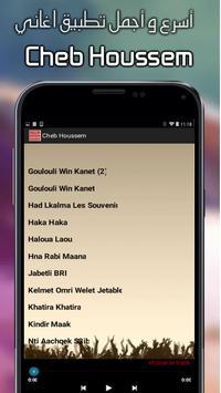 Cheb Houssem 2018 MP3 apk screenshot