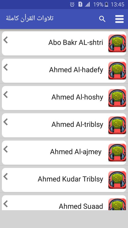 Quran Mp3 Download For Android Apk Download