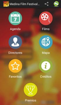 Medina Film Festival 2015 apk screenshot