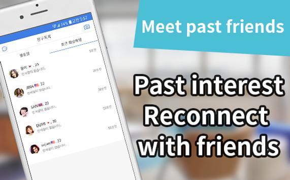 free video chat, video call - TT screenshot 2