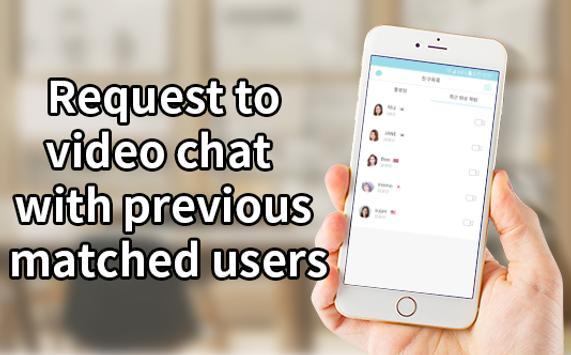 Random Video Chat - Bubble TalkTalk screenshot 1