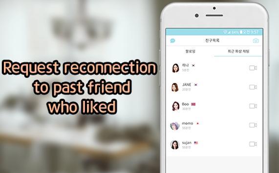 Video chat - Oz Cam screenshot 2