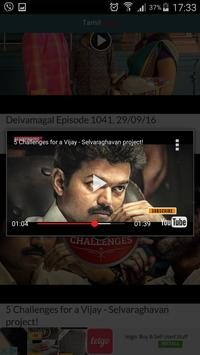 Tamil News apk screenshot