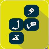 وصلة معلومات عامة icon