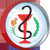 الصيدلية - دليل الأدوية icon