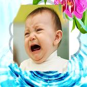 Water photo frame icon