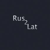 Раскладка для пароля - rus2lat icon