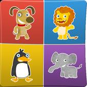 子供のための動物の記憶ゲーム アイコン