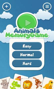 子供のための動物の記憶ゲーム ポスター