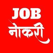 Job Finder icon