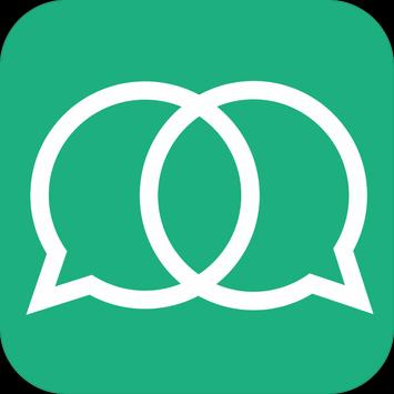 Send Message apk screenshot
