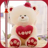 Teddy Bear Zipper Screen Lock icon