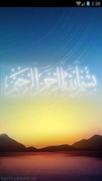 Marriage in Islam poster