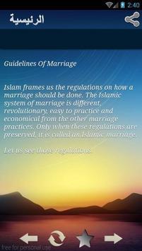 Marriage in Islam apk screenshot