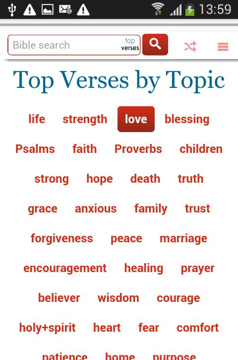 King James Version Bible poster