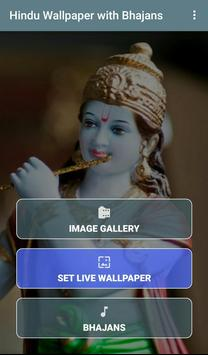 Hindu Wallpaper with Bhajans poster