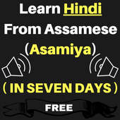 Assamese to Hindi Speaking: Learn Hindi in Asamiya icon