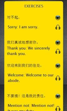 Chinese to English Speaking: Learn English App apk screenshot