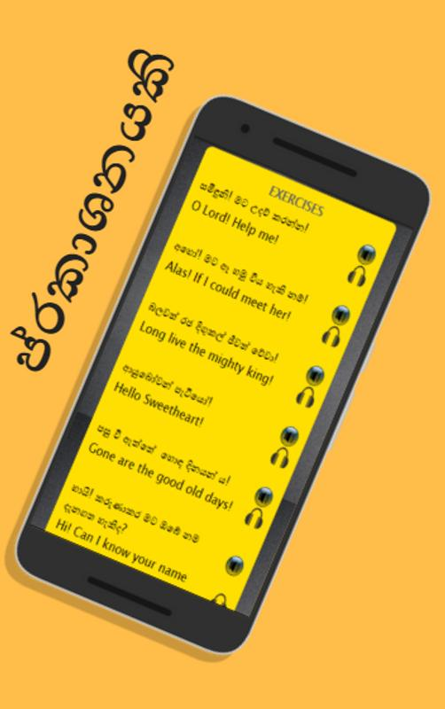 Sinhala To English Speaking For Android Apk Download