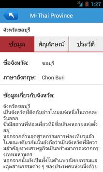 M-Thailand Province screenshot 2