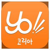 Let's Learn Korean (Lite) icon