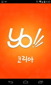 Let's Learn Korean (Lite) poster