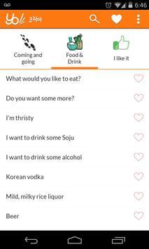 Let's Learn Korean (Lite) screenshot 1