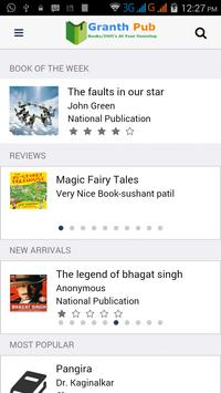 GranthPub Online Library apk screenshot