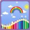 Coloring And Drawing Kids biểu tượng