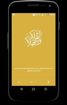 شيلات ايقاعات حصري 2018 poster