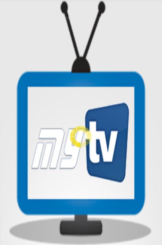 STREAMING 1.0 LIVE TÉLÉCHARGER MYTV