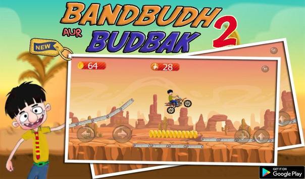 Bandbudh Budbak 2 Adventure Race poster