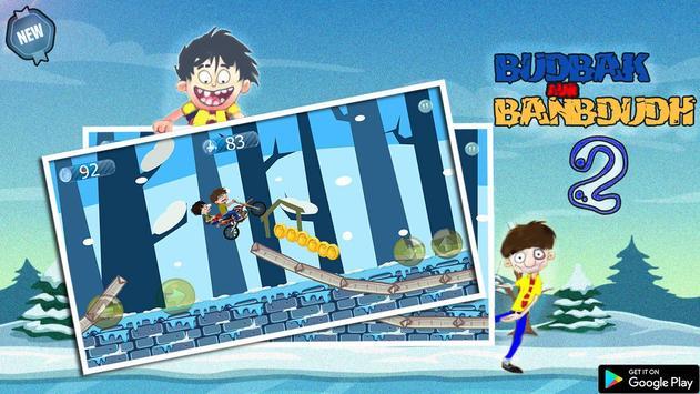 Bandbudh Budbak 2 Adventure Race screenshot 2