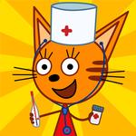 Три Кота Доктор. Игры для Детей от СТС и Больница APK