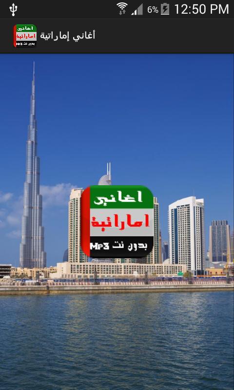 200 كلمات اغاني اماراتية
