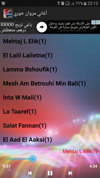 أغاني مروان خوري 2017 apk screenshot