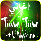 أغاني tiiw tiw ft l'algerino icon