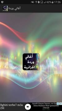 أجمل أغاني وردة الجزائرية poster