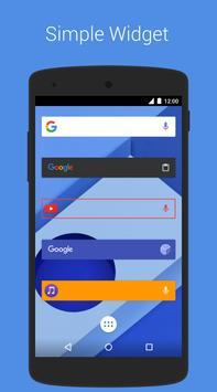 SearchBar Ex скриншот 2