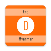 DevHouse Eng-Myan Dictionary icon