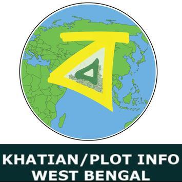 WB Land & Khatian screenshot 1