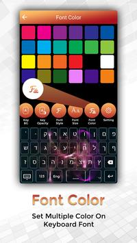 Easy Typing Hebrew Keyboard Fonts And Themes screenshot 3