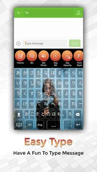 Easy Typing Japanese Keyboard Fonts And Themes screenshot 1
