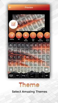 Easy Typing Japanese Keyboard Fonts And Themes screenshot 4