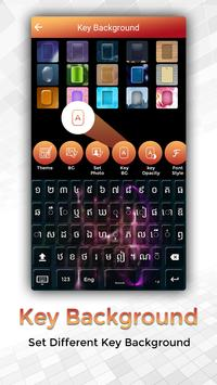 Easy Typing Khmer Keyboard Fonts And Themes screenshot 2
