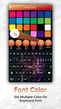 Easy Typing Khmer Keyboard Fonts And Themes screenshot 3